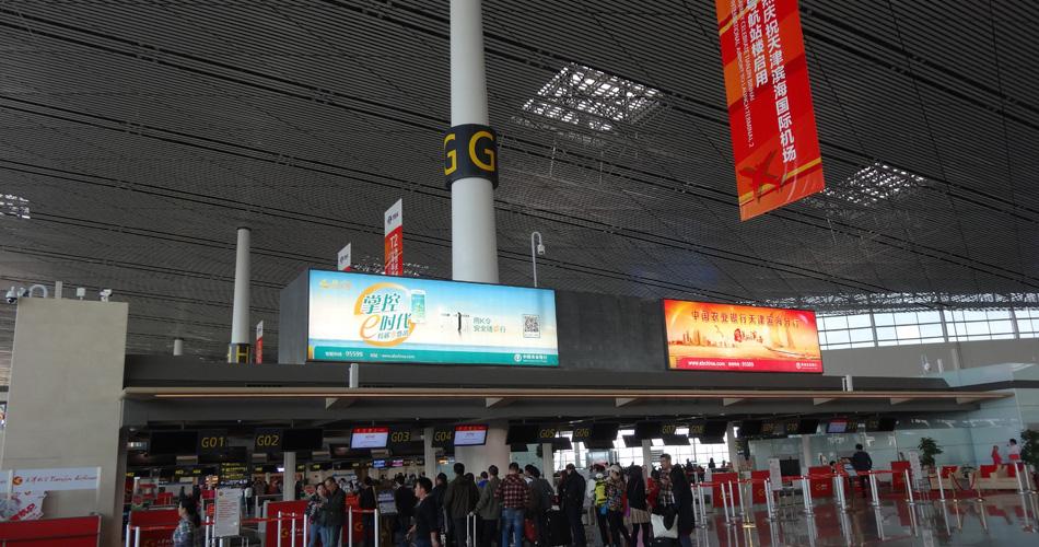 农业银行-天津滨海国际机场二层出发大厅值机岛灯箱