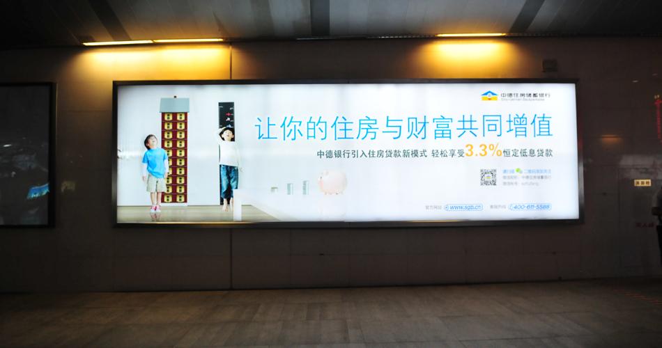 中德住房储蓄银行-天津站地下一层出站通道拉布灯箱