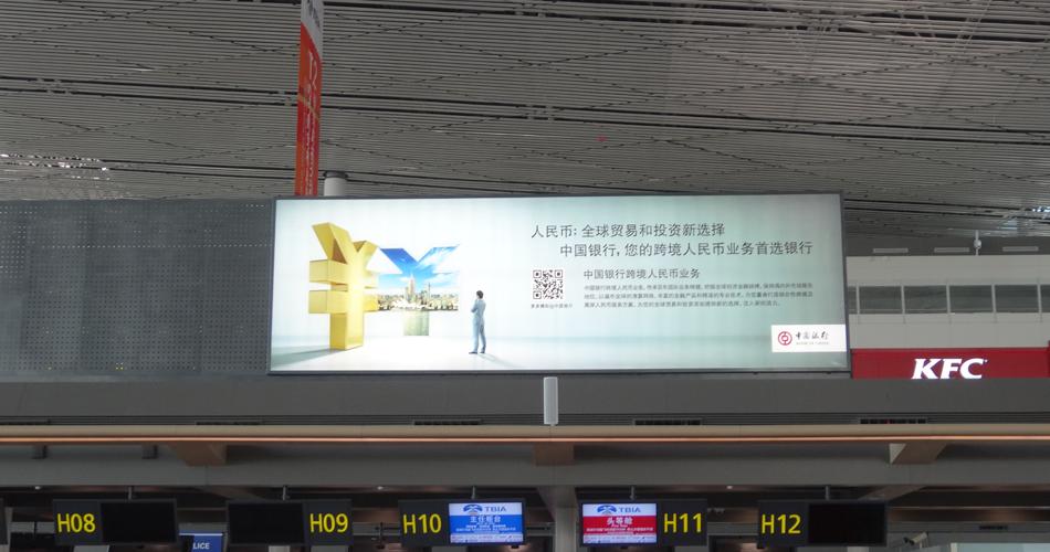 中国银行-天津滨海国际机场二层出发大厅值机岛灯箱
