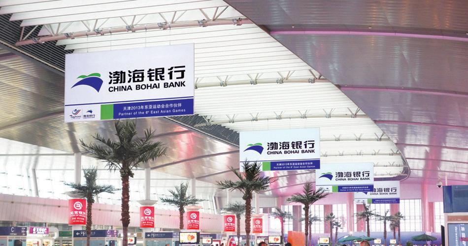 渤海银行-天津站高架层候车大厅吊旗