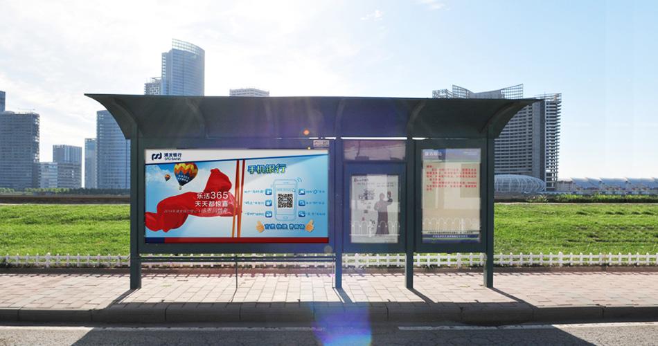浦发银行-滨海新区候车亭