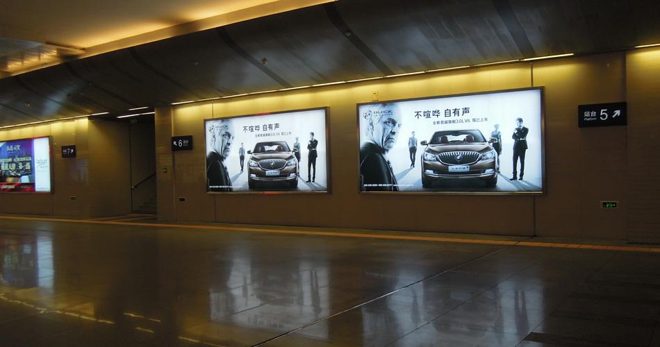 别克新君越汽车-天津站地下一层出站通道拉布灯箱