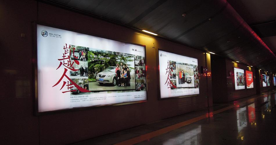 别克凯越汽车-天津站地下一层出站通道拉布灯箱