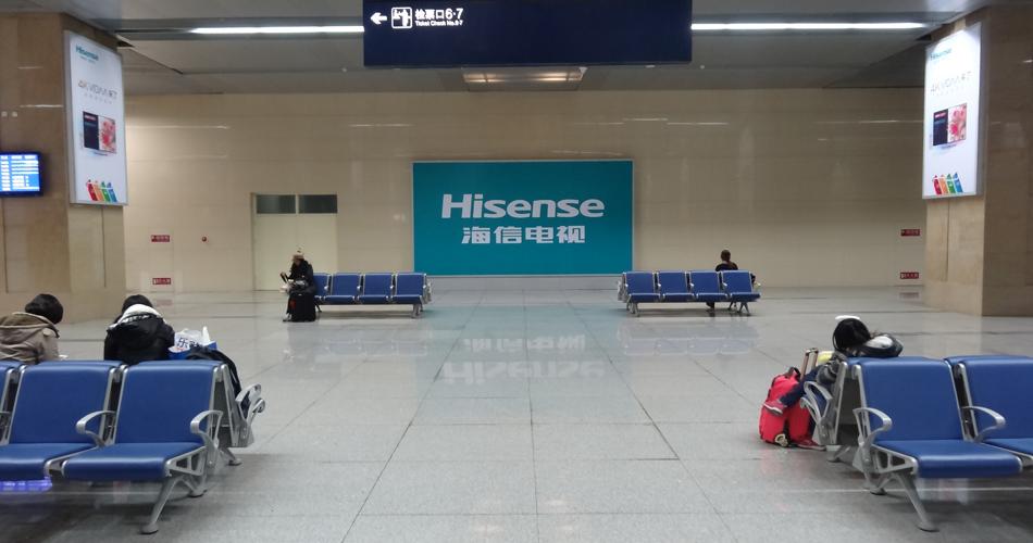 海信电视-天津站地下一层进站大厅拉布灯箱
