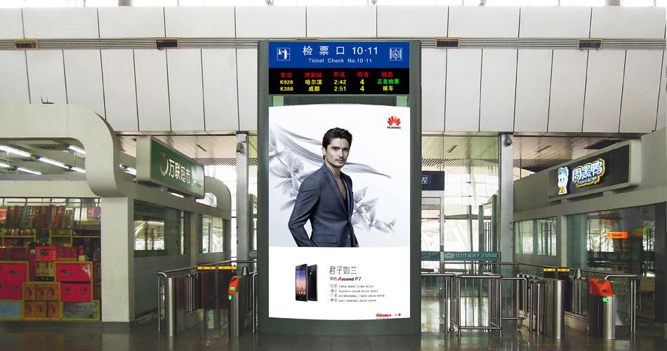 华为手机-天津站高架层候车大厅图腾灯箱