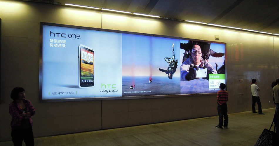 HTC手机-天津站高架层候车大厅图腾灯箱