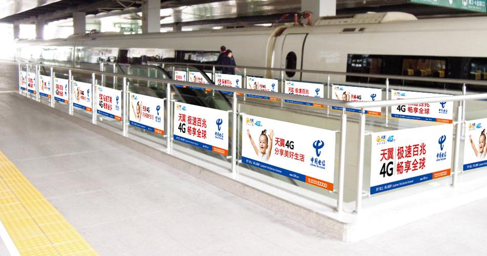 中国电信-天津站站台护栏玻璃贴