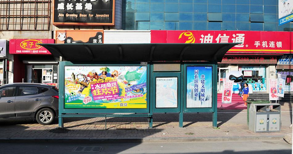天津欢乐谷-滨海新区候车亭