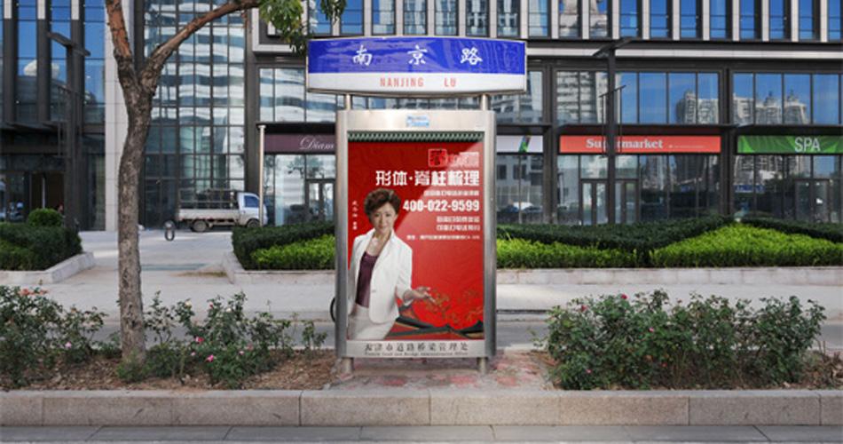 誉美东方-天津市区路名牌