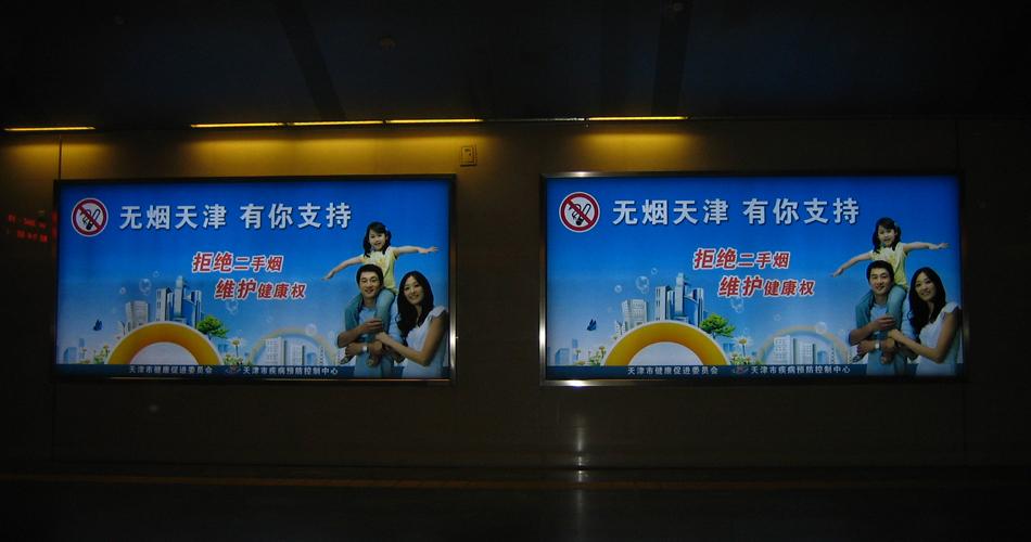 烟控中心-天津站地下一层出站通道拉布灯箱